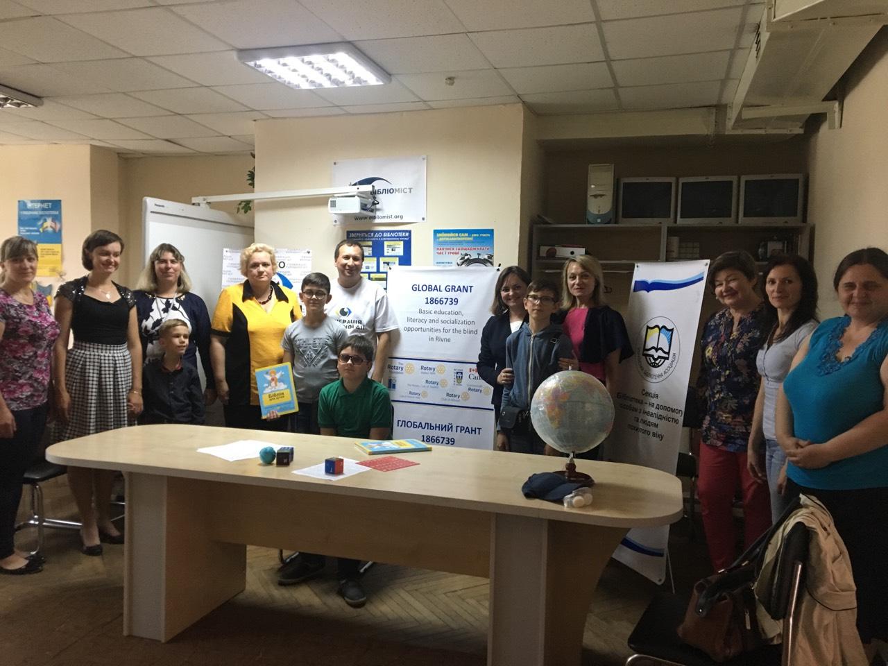 Відбулася презентація корекційних та реабілітаційних засобів для полегшення навчання дітей з інвалідністю по зору.